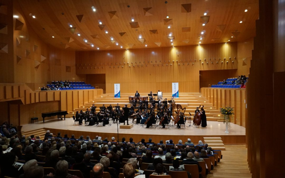 Guidelines for the Chamber Concerts 2019